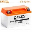 Аккумулятор СT 1210.1