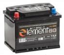 Аккумулятор Smart ELEMENT 6СТ - 55,1 VL3